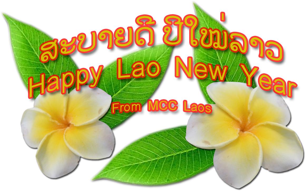 Lao New Year | MCC Laos